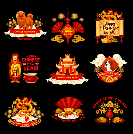 Feliz ano novo chinês desejos na tradicional China símbolos do dragão, imperador e ventilador vermelho ou lanternas de papel e fogos de artifício. Cão do vetor, rolo do imperador para a celebração lunar chinesa do feriado do ano novo.