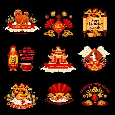 Gelukkige Chinese Nieuwjaarswensen op traditionele China-symbolen van draak, keizer en rode ventilator of papieren lantaarns en vuurwerk. Vector hond, keizer scroll voor Chinese nieuwe maanjaar vakantie feest.