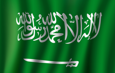 Saudi Arabia flag 3D of Arabic calligraphic inscription and sword on green color background. Islamic kingdom country official national flag waving with curved fabric or waves vector texture. Çizim