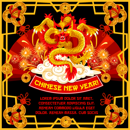 Chinese New Year dancing dragon greeting card of Oriental Spring Festival. Dragon with red paper fan, firework and cloud on background festive poster, framed with golden ornament and lucky coin.