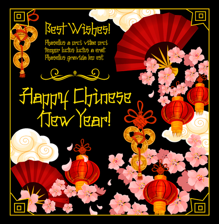 Chinese New Year greeting card with red lantern.