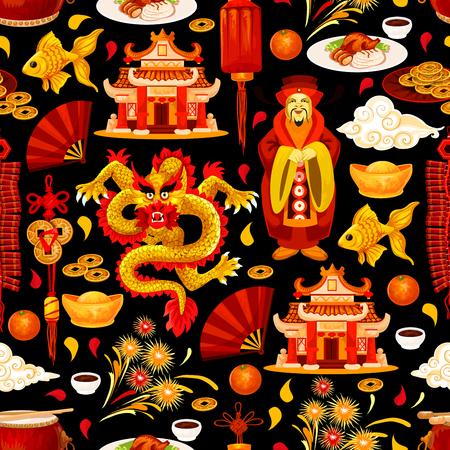 Chinese Lunar New Year holidays seamless pattern.