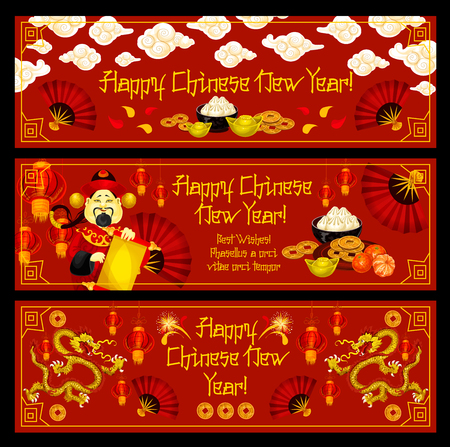 Lunar New Year banner of Chinese Spring Festival celebration. Oriental festive lantern, dragon and mandarin with golden coin, fan and firework, gold ingot and traditional food for greeting card design Çizim