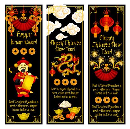 중국 새 해 배너를 설정합니다. 봄 축제 제등, 황금 동전, 불꽃 및 금 덩어리 인 오리엔탈 음력 설날 디자인에 의해 장식 된 드래곤, 부와 접는 팬 인사