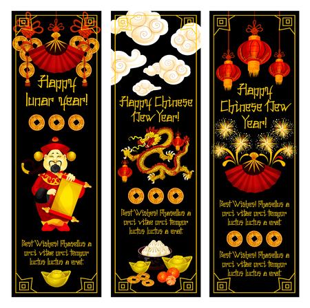 Chinese New Year banner set. Dancing dragon, god of wealth and folding fan greeting card, decorated by spring festival lantern, golden coin, firework and gold ingot for Oriental Lunar New Year design Illustration