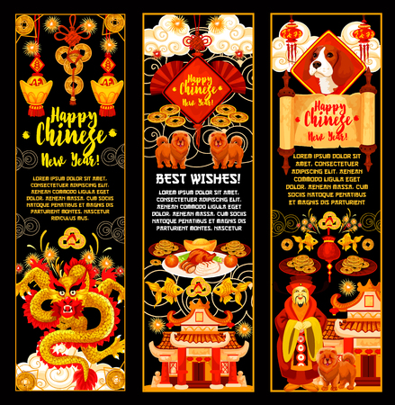 Chinese New Year festive banner for Asian Spring Festival greeting card. Oriental holidays dog zodiac animal, dragon and god of prosperity, red paper lantern, pagoda and lucky knot ornaments with coin Illustration