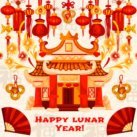 Chinese New Year greeting card of traditional decorations and fireworks over Chinese temple for lunar holiday greeting card. Vector red paper lantern, gold coins or golden fish on lucky knot ornament