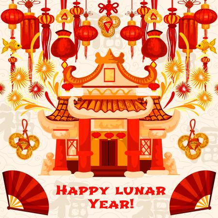 Tarjeta de felicitación de año nuevo chino de decoraciones tradicionales y fuegos artificiales sobre el templo chino de tarjeta de felicitación de vacaciones lunar. Vector la linterna de papel roja, las monedas de oro o el pez dorado en el ornamento afortunado del nudo