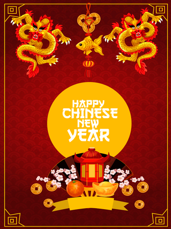 Chinese New Year festive poster with oriental pagoda. Spring Festival dragon, lucky coin, gold ingot and fan greeting card with golden frame, ribbon banner and wishes of Happy Chinese New Year Illustration