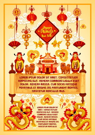 Chinese Lunar New Year festive poster of parchment scroll with greeting wishes. Dragon, god of prosperity and zodiac dog, Oriental Spring Festival lantern, fan and pagoda with firework and lucky coin Illustration