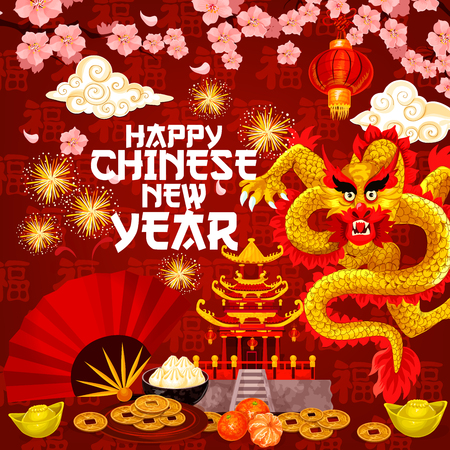 Chinese New Year or lunar spring holiday greeting card of cherry blossom flowers and golden dragon in fireworks. Vector red lanterns, gold coins and Chinese temple on hieroglyph pattern background