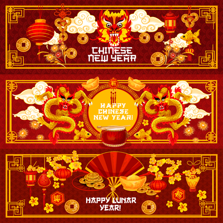 Chinese New Year greeting banners of traditional China golden ornaments and decorations and hieroglyph wishes in gold frame. Иллюстрация