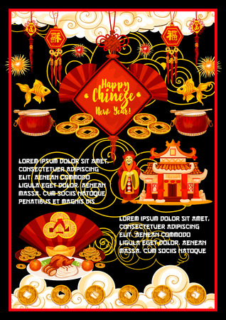 Chinese New Year greeting banner with lucky knot ornaments. Festive food, pagoda and god of prosperity, fortune coin, firework and fan poster, edged by golden cloud for Oriental Spring Festival design.