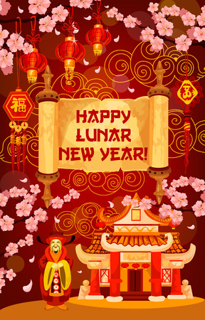 Chinese New Year holiday festive temple greeting card. Oriental Spring Festival pagoda, god of wealth and lantern on blooming plum tree banner with parchment scroll and wishes of Happy Lunar New Year Illustration