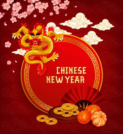 Chinese Lunar New Year holiday greeting card with dragon and Asian golden ornament. Oriental Spring Festival dragon, lucky coin and fan, festive food and plum blossom with clouds on background. Illustration