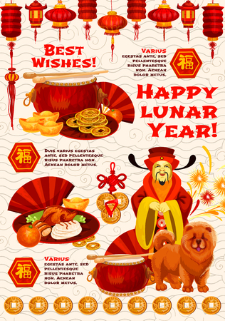 Chinese New Year zodiac dog and god of wealth greeting banner. Oriental Spring Festival lantern, festive food and animal symbol of Asian lunar calendar greeting card with lucky coin, firework and drum.