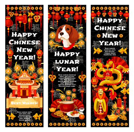 Chinese New Year greeting card of golden dragon and gold coins on traditional red background. Vector China lunar new year holiday decorations of red lanterns in clouds and dumplings with tangerines  イラスト・ベクター素材