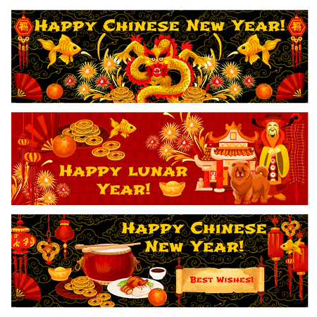 Chinese Lunar New Year greeting banner of oriental holiday ornament. Dragon, zodiac dog and pagoda, red lantern, lucky coin and firework, gold ingot, firecracker and god of wealth festive card design. Illustration