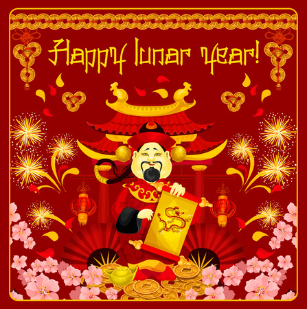 Chinese god of prosperity greeting card for Happy Lunar Year design. Oriental Spring Festival temple pagoda with red lantern, gold ingot and firework poster, framed by lucky coin, fan and plum blossom.