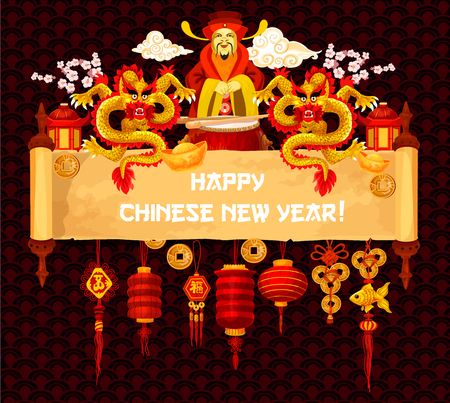 Chinese Lunar New Year greeting card on old scroll. Oriental lantern, golden dragon, gold ingot and god of wealth festive parchment, decorated by lucky coin and plum blossom for Spring Festival design.