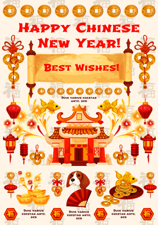 Chinese New Year pagoda greeting card with Spring Festival festive symbols. Oriental lantern, zodiac dog and gold ingot, lucky coin, firework and scroll with greeting wishes for holiday banner design. Illustration