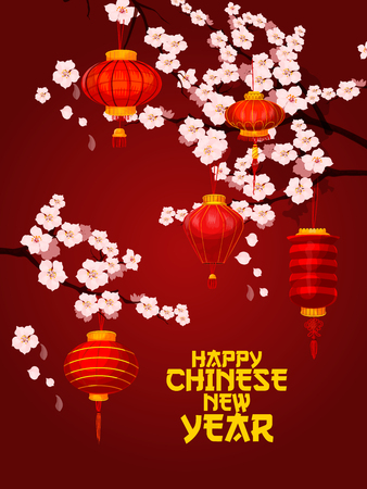 Chinese New Year greeting card of red paper lantern with plum blossom. Oriental Spring Festival lamp with lucky coin ornament, blooming branch and pink flower for Lunar New Year celebration design
