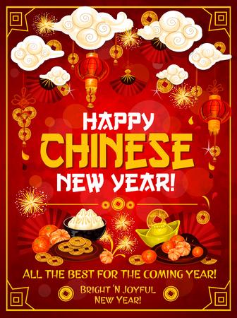 Chinees Nieuwjaar wenskaart van gouden hiërogliefen wens tekst en traditionele maan vakantie viering symbolen van goud en lantaarns op rode achtergrond. Vectorwolken, muntstukken en sycee met bollen