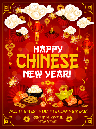 Chinese New Year greeting card of golden hieroglyphs wish text and traditional lunar holiday celebration symbols of gold and lanterns on red background. Vector clouds, coins and sycee with dumplings