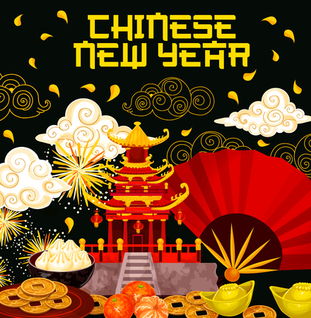Chinese New Year greeting card of golden clouds pattern and fireworks over Chine temple. Vector traditional Chinese symbols of lunar new year holiday celebration, golden coins, red fan and dumplings. Illustration