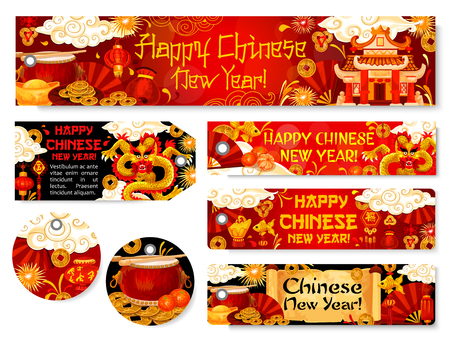 Chinese New Year holiday gift tag and greeting card. Oriental Spring Festival dragon, lantern and pagoda banner, adorned by festive firework, drum and firecracker for Asian calendar holiday design. Ilustração