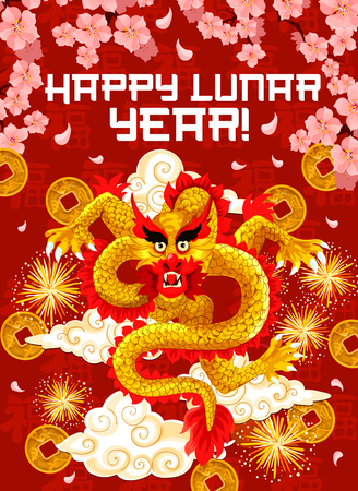 Chinese New Year greeting card for Oriental Spring Festival design. Golden dragon with firework, lucky coin and cloud festive poster, adorned by plum blossom for asian lunar calendar holiday design