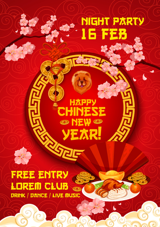 Chinese New Year holiday party poster for Oriental Spring Festival celebration. Zodiac dog, asian festive food and lucky coin ornament, gold ingot, fan and blooming plum tree for greeting card design