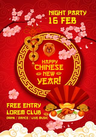 Feiertagsparteiplakat des Chinesischen Neujahrsfests für orientalische Frühlingsfestfeier. Tierkreishund, asiatisches festliches Lebensmittel und glückliche Münzenverzierung, Goldbarren, Fan und blühender Pflaumenbaum für Grußkartendesign Standard-Bild - 92952802