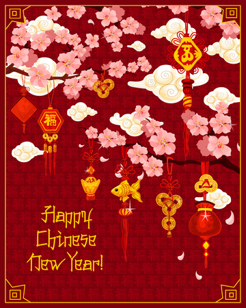 Chinese New Year greeting card of cherry blossom flowers and golden traditional decorations on red hieroglyph pattern background. Vector golden coins, fish and red lanterns for Chinese lunar new year. Illustration