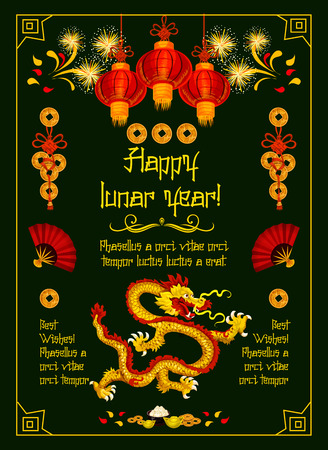 Happy Chinese New Year traditional greeting card of dragon, red lanterns and fireworks on black background. Vector gold coins lucky knot and fan fortune symbols for Chinese New Year celebration Ilustração