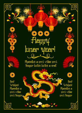 Joyeux nouvel an chinois traditionnel carte de voeux de dragon, lanternes rouges et feux d'artifice sur fond noir. Vecteur des pièces d'or symboles noeud chanceux et fan fortune pour la célébration du nouvel an chinois Banque d'images - 92953188