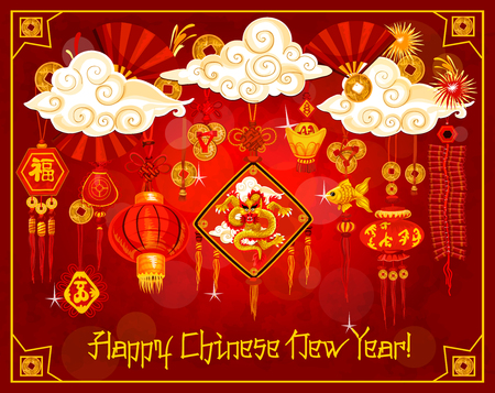 Happy Chinese New Year greeting poster with oriental festive lantern and ornaments. Red paper lamp, dragon, lucky coin and firecracker hanging on cloud, decorated by firework, fan and golden frame. Illustration