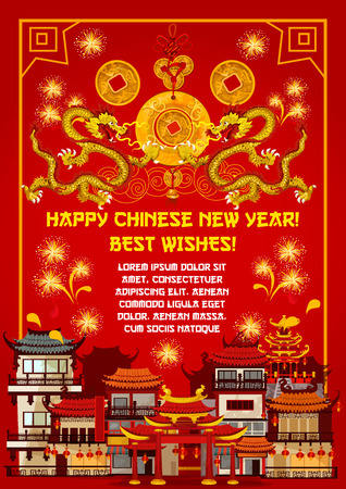 Chinese New Year greeting card with Oriental Spring Festival town. Festive street of China with pagoda, decorated by lantern, firework, lucky coin and knot ornament for lunar calendar holidays design.