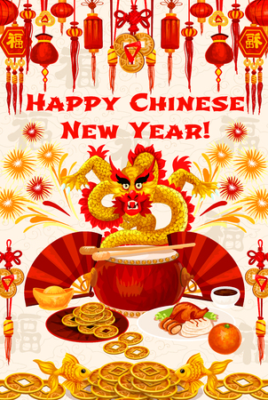 Chinese New Year greeting wish card of golden dragon and gold Chinese symbols of golden coins, fish and fireworks. Vector dragon on drum, Peking duck and tangerines for lunar holiday celebration