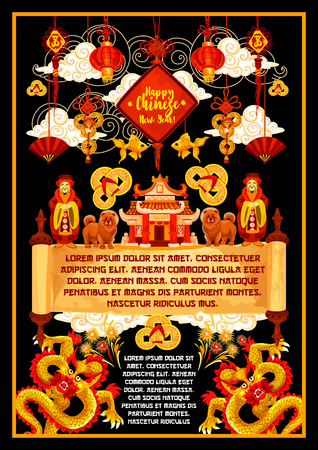 Chinese New Year or Spring Festival greeting banner with oriental festive decoration. Dragon, zodiac dog and lantern, pagoda, god of wealth and firecracker greeting card with scroll and lucky coin.