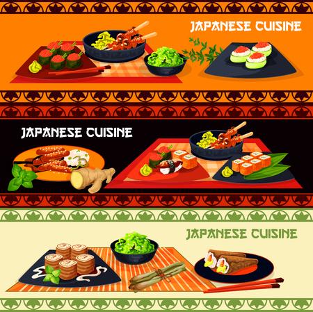 Japanische Küche Restaurant Abendessen Menü Banner mit Meeresfrüchten und Fleischgerichten. Sushi-Platte mit Lachs, Garnelen und Kaviar, Teriyaki-Schweinefleisch, gegrilltem Hähnchen-Yakitori und süßen Käsebrötchen. Standard-Bild - 93057470