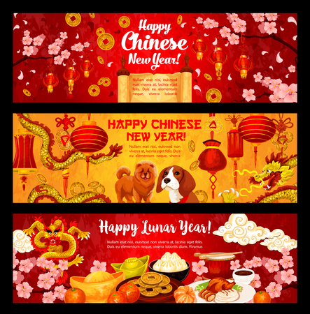 Happy Chinese Dog New Year vector greeting banners Illustration