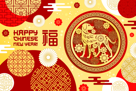 Chinese New Year golden paper cut ornament card