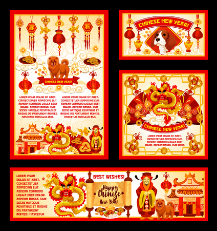 Happy Chinese New Year greeting cards or banners of traditional china lunar holiday symbols. Vector Emperor with hieroglyph scroll, golden dragon and paper lantern or gold coins and Chow dog Illustration