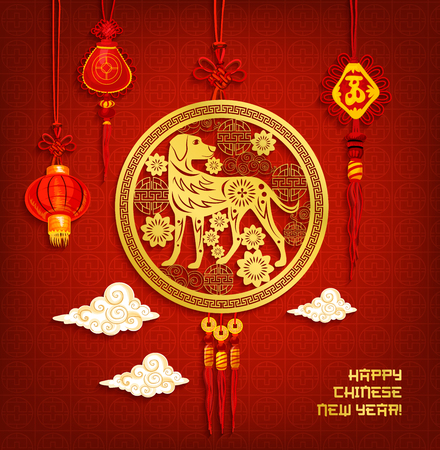 Chinese New Year holiday knot ornament with zodiac dog greeting card. Red paper lantern with traditional lucky coin charm, asian lunar calendar animal and golden paper cut ornament of flower and cloud.