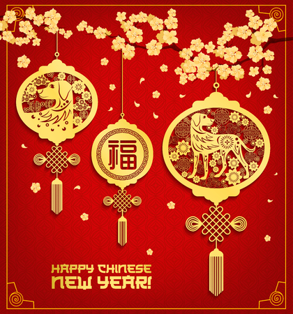 Chinese New Year lantern and zodiac dog ornament