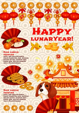 Chinese New Year zodiac dog greeting card design
