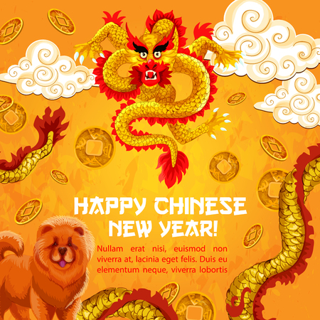 Chinese 2018 Yellow Dog Year vector greeting card