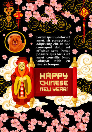 Chinese lunar New Year vector greeting card design