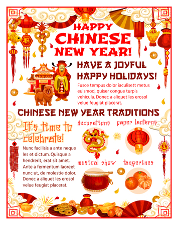 Chinese New Year poster of Spring Festival holiday Ilustracja